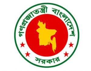 bangladesh_computer_council